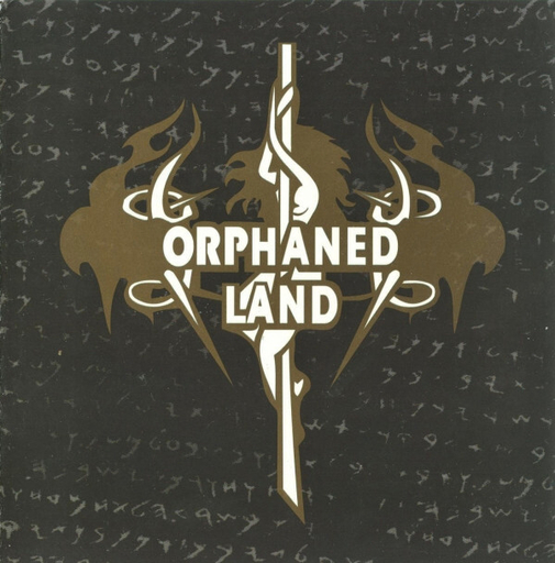 ORPHANED LAND - The Beloved's Cry CD