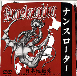NUNSLAUGHTER - Damned in Japan
