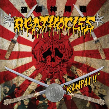 AGATHOCLES - Kanpai CD + DVD