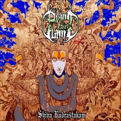 DYING OUT FLAME - Shiva Rudrastakam CD