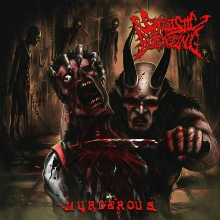 SADISTIC BUTCHERING - Murderous CD