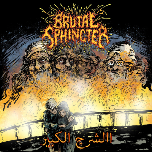 BRUTAL SPHINCTER - Analhu Akbar CD