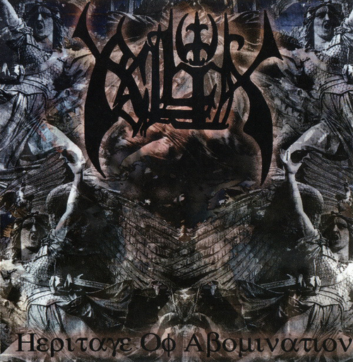RELLIK - Heritage Of Abomination CD
