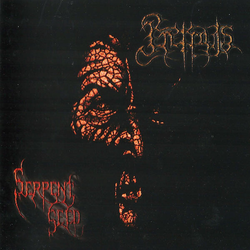 ENTRAILS - Serpent Seed CD