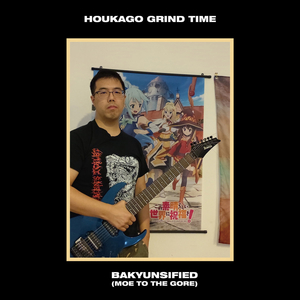 HOUKAGO GRIND TIME - Bakyunsified (Moe to the Gore) CD